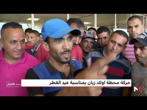 المغرب اليوم  - محطة أولاد زيان حركة غير عادية والتذاكر في يد الوسطاء