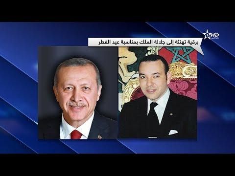 المغرب اليوم  - الملك محمد السادس يتبادل تهاني عيد الفطر مع قادة الدول الإسلامية