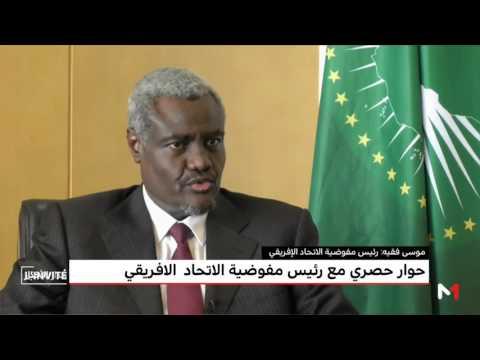 المغرب اليوم  - رئيس مفوضية الاتحاد الأفريقي ينوه بأدوار المغرب لتحقيق التنمية