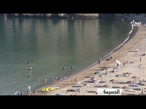 المغرب اليوم  - بالفيديو الحسيمة الرائعة تنتعش سياحيًا في عام 2017