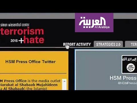 المغرب اليوم  - شاهد شبكات التواصل الاجتماعي تعزز تعاونها ضد المحتوى المتطرف