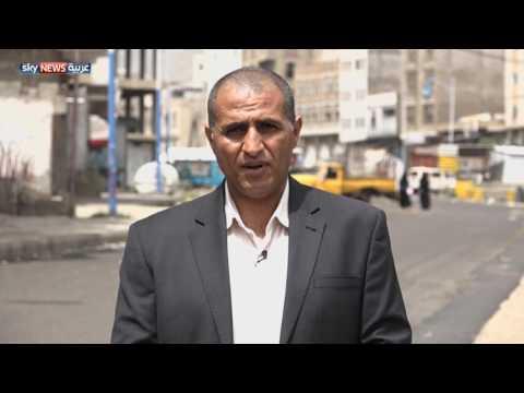 المغرب اليوم  - شاهد تفاصيل أحدث التطورات في أرجاء اليمن