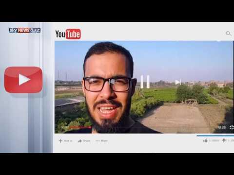 المغرب اليوم  - شاهد مهندس مصري يستقيل من وظيفته ويحقق نجاحًا عبر قناته دروس أونلاين