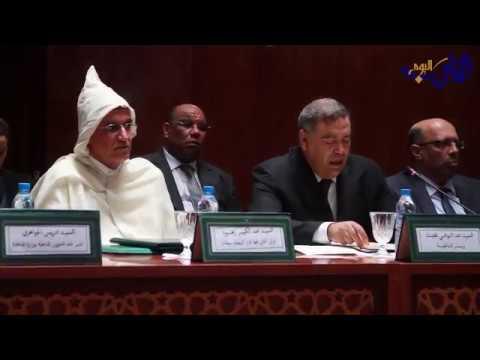 المغرب اليوم  - بالفيديو  كلمة وزير الداخلية المغربي خلال مراسم تنصيب عبد الكبير زاهود