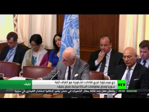 المغرب اليوم  - دي ميستورا يجري لقاءات تشاورية مع أطراف أزمة سورية