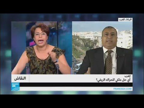 المغرب اليوم  - شاهد خلاف حاد في النقاش حول ناصر الزفزافي