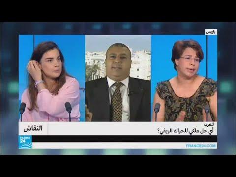 المغرب اليوم  - شاهد حراك الحسيمة اعتقال مقابل الفوضى