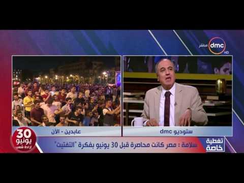 المغرب اليوم  - شاهد نقيب الصحافيين يؤكّد أنّ مفاصل الدولة كانت مفككة قبل 30 يونيو
