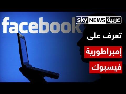 المغرب اليوم  - شاهد دولة فيسبوك 70 من سكان العالم