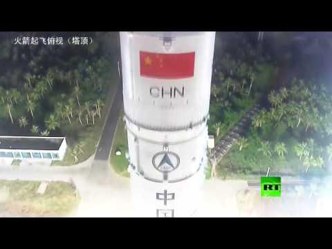 المغرب اليوم  - الصين تطلق بنجاح ثاني أثقل صواريخها الفضائية