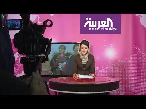 المغرب اليوم  - إطلاق أول قناة نسائية في أفغانستان
