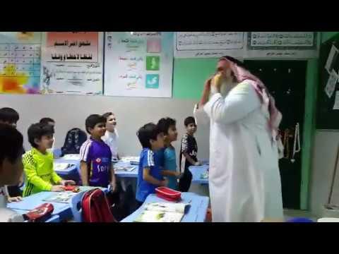 المغرب اليوم  - شاهد مدرس سعودي يشرح التنوين بأسلوب بسيط