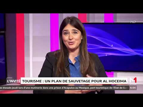 المغرب اليوم  - بالفيديو  خطة عاجلة لإنقاذ السياحة في مدينة الحسيمة المغربية
