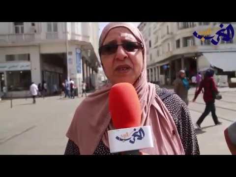 المغرب اليوم  - شاهد  آراء المغاربة في تحرير سعر صرف الدرهم