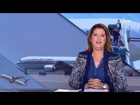 المغرب اليوم  - شاهد لارام تطلق خطين جويين نحو الحسيمة