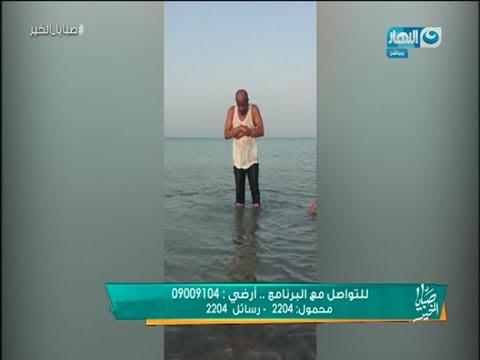 المغرب اليوم  - شاهد ريهام سعيد لأول مرة تعلق على طريقة صلاة أحد الأشخاص