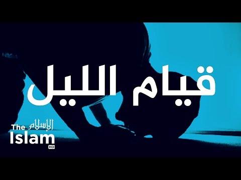 المغرب اليوم  - شاهد صالح المغامسي يُعلّمنا كيفية المحافظة على قيام الليل