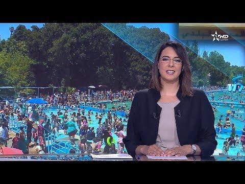 المغرب اليوم  - شاهد المكناسيون يكتسحون المسابح هربا من الحرارة المفرطة
