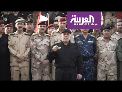 المغرب اليوم  - شاهد العبادي يُعلن انتصاره على داعش في الموصل