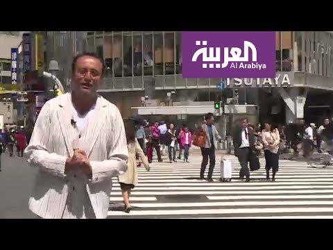 المغرب اليوم  - شاهد جولة سياحية في العاصمة اليابانية طوكيو