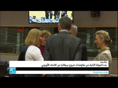 المغرب اليوم  - شاهد قناة فرانس 24 تعتذر للمغرب عن زلتها الأخيرة
