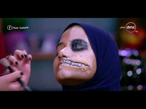 المغرب اليوم  - شاهد نادين محمد تحّول وجه أحد صديقاتها لشكل مرعب
