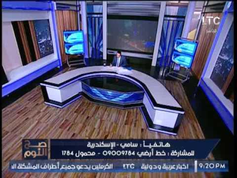المغرب اليوم  - شاهد متصل يشن هجومًا على قناة القاهرة والناس
