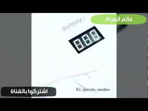 المغرب اليوم  - بالفيديو  طريقة مبتكرة لطلاء الأظافر بشكل جديد وألوان مميزة