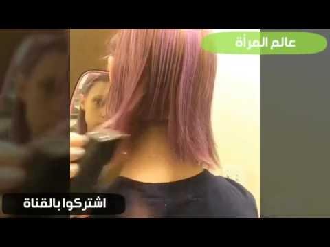 المغرب اليوم  - بالفيديو  فتاة موهوبة تضع الماكياج بشكل رائع