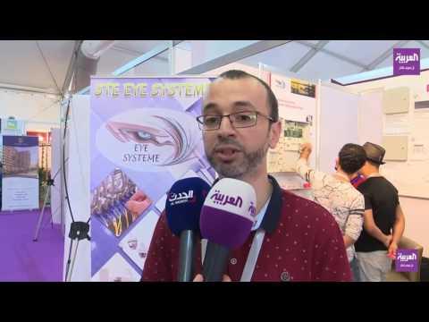 المغرب اليوم  - شاهد الحسيمة في معرض للعقار والبناء في طنجة