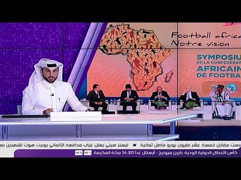 المغرب اليوم  - بالفيديو  تقرير عن المناظرة الأفريقية لكرة القدم في الرباط