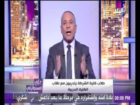 المغرب اليوم  - بالفيديو أحمد موسى يكشف مفاجأة عسكرية ضخمة تحدث السبت المقبل