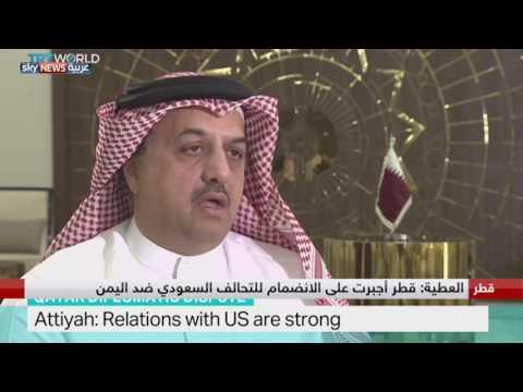 المغرب اليوم  - شاهد قطر أجبرت على الانضمام للتحالف السعودي ضد اليمن