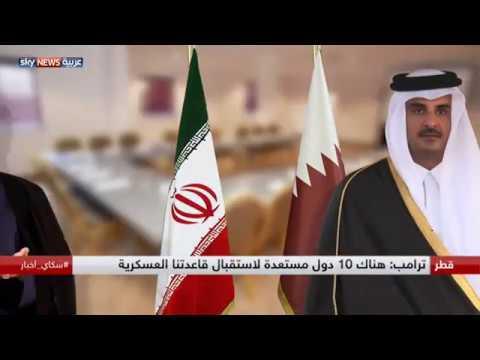 المغرب اليوم  - شاهد سياسات قطر تتوافق مع ما جاء في البيان الأميري