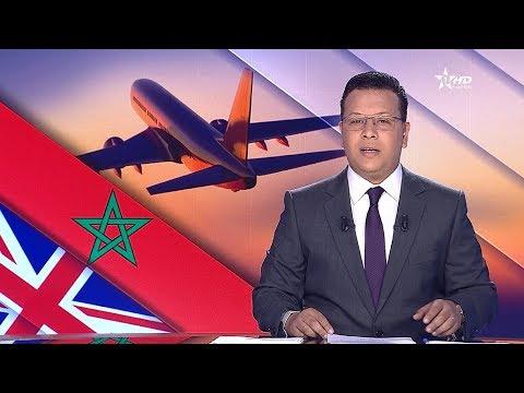 المغرب اليوم  - شاهد المغرب و بريطانيا تعززان تعاونهما في مجال الطيران