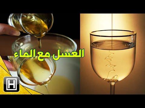 المغرب اليوم  - شاهد 8فوائد لتناول العسل مع المياه صباحًا يوميًا