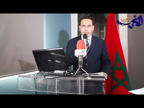 المغرب اليوم  - شاهد الخلفي يقدم التقرير السنوي للشراكة بين الدولة والمجتمع المدني