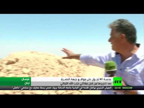 المغرب اليوم  - شاهد تعزيزات للجيش اللبناني في بلدة القاع