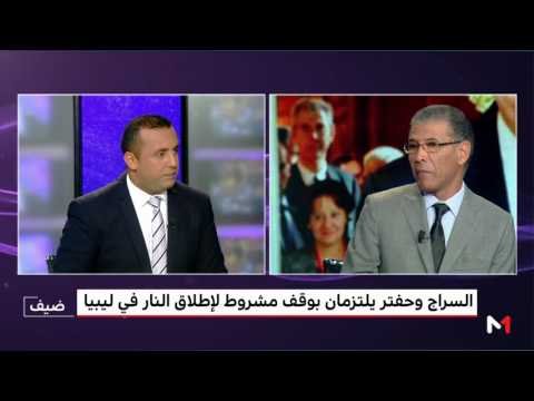 المغرب اليوم  - الموساوي العجلاوي يسلط الضوء على مضامين الاتفاق الليبي بإشراف فرنسي