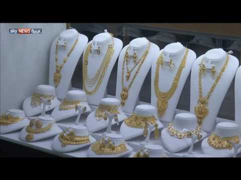 المغرب اليوم  - شاهد سعر الذهب وتأثره بالعرض والطلب