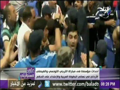 المغرب اليوم  - شاهد أحمد موسى ينتقد لاعبي الفيصلي