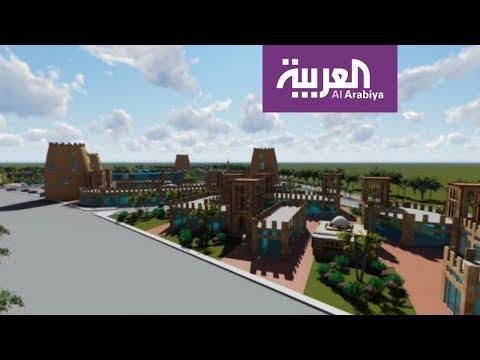 المغرب اليوم  - شاهد شكل حي المسورة في المنطقة الشرقية في السعودية مستقبلًا