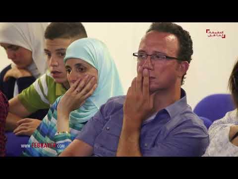 المغرب اليوم  - شاهد عصيد يكشف رد فعله بعد عرض مناصب مغرية ماليًا