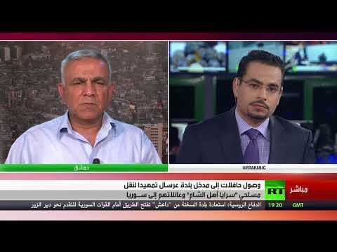 المغرب اليوم  - شاهد حافلات سرايا أهل الشام تصل إلى مدخل عرسال