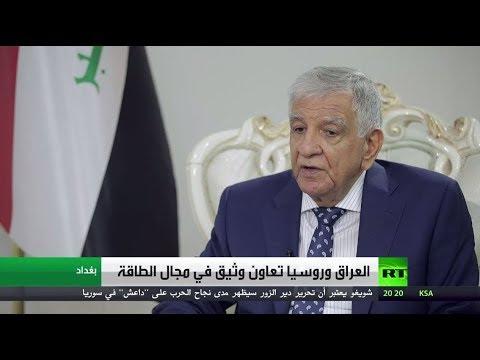 المغرب اليوم  - شاهد وزير النفط العراقي جبار اللعيبي يوضح أحدث الاستكشافات