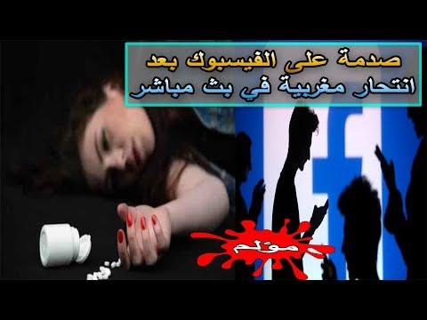 المغرب اليوم  - زوجة مغربية تنهي حياتها بسبب معاملة زوجها