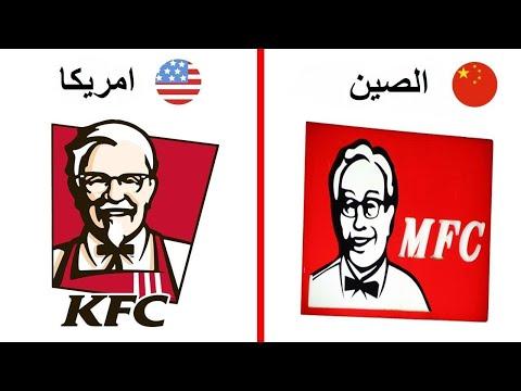 المغرب اليوم  - شاهد 5 نسخ من العلامات التجارية الأكثر انتشارًا