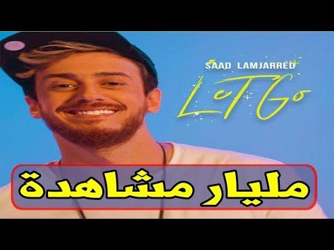 المغرب اليوم  - بالفيديو  سعد لمجرد يحطم رقمًا قياسيًا مرة أخرى