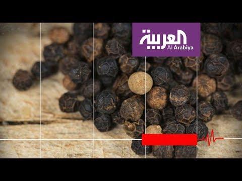 المغرب اليوم  - شاهد فوائد تعرفها للمرة الأول للفلفل الأسود
