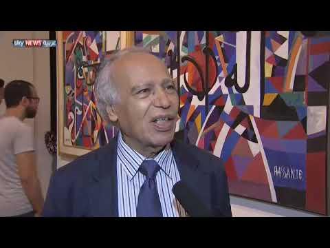 المغرب اليوم  - شاهد مصر تستضيف ملتقى الخط العربي
